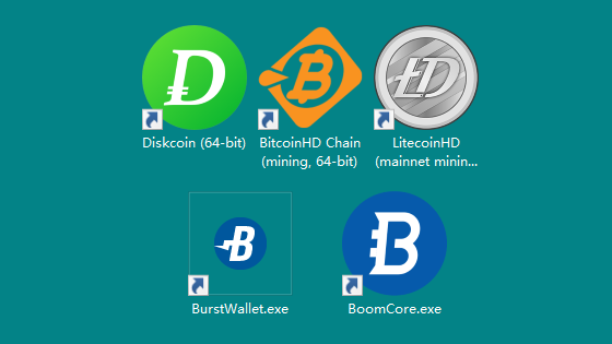 five hard disk coin wallets